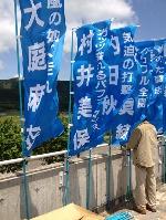 上牧クラブOB 日本女子ソフトボールリーグに登場(5/12)_b0226723_4364684.jpg