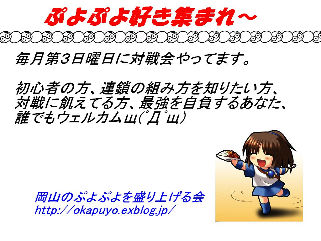 b0203724_23533847.jpg