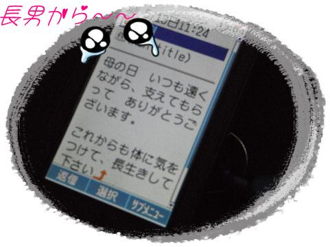 b0166327_21174463.jpg