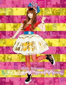 中川翔子のべストアルバムがHMV香港JK-POPチャートで初登場1位の快挙!!_e0025035_1735992.jpg