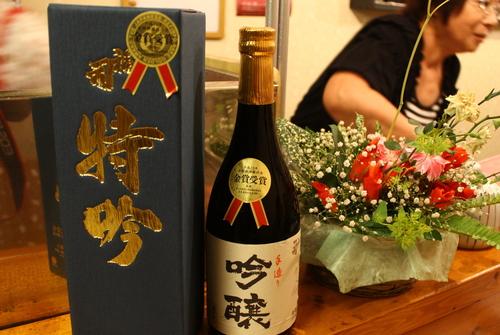 「福司」限定酒・美味! _f0113639_15385629.jpg