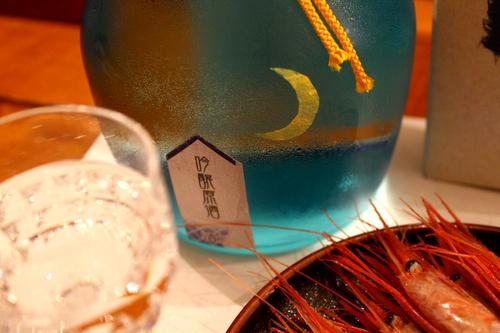 「福司」限定酒・美味! _f0113639_154224.jpg