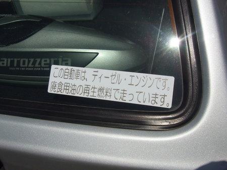 a0228940_13535989.jpg