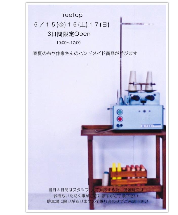 b0212848_19365053.jpg
