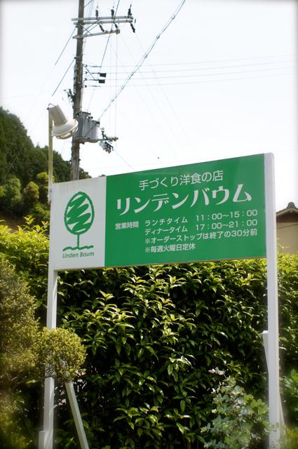 166 & organic...♪_f0057849_1911031.jpg