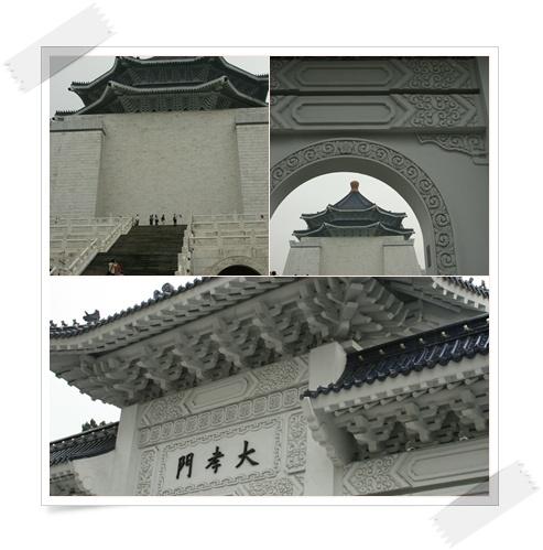 台北旅行記 ~其ノ弐~_c0049950_1010869.jpg