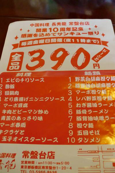 b0051052_19434616.jpg