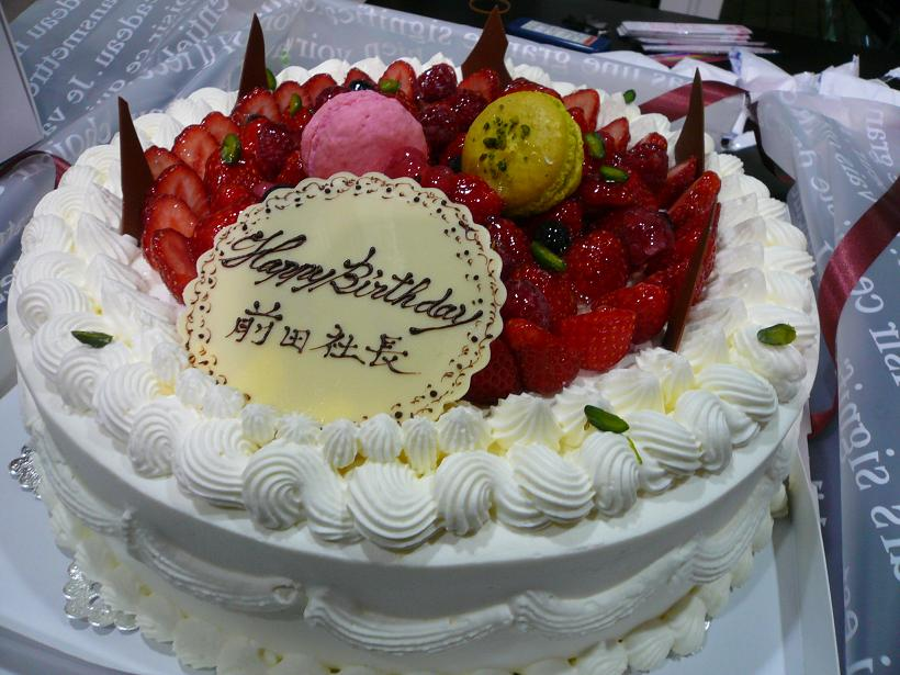 Happy Birthday☆BOSS!!_b0246953_16465421.jpg