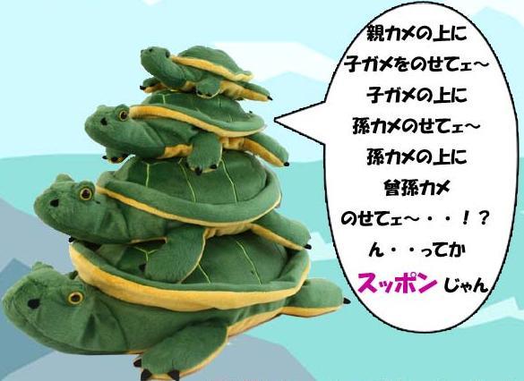 c0119160_2258437.jpg