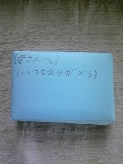 f0222164_7384754.jpg