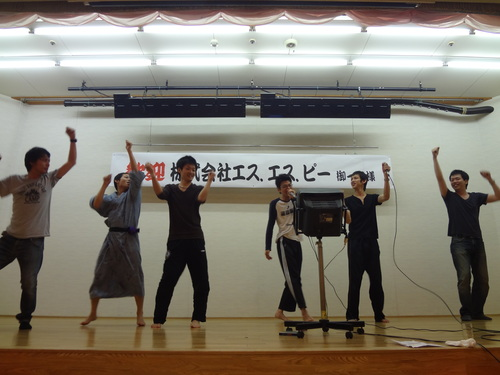 ウェストフィールド大阪オフィス社員旅行♪②_e0206865_2375531.jpg