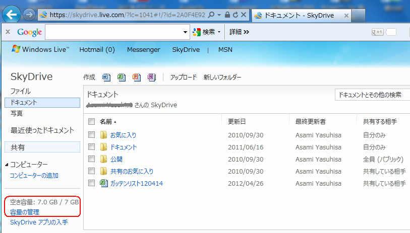 f0070279_0105751.jpg