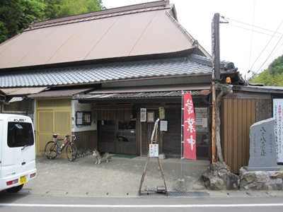 三頭トンネルを越えて香川周回_e0201281_21222256.jpg