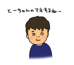 a0093189_0224358.jpg