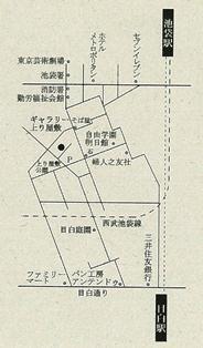 d0238101_198435.jpg
