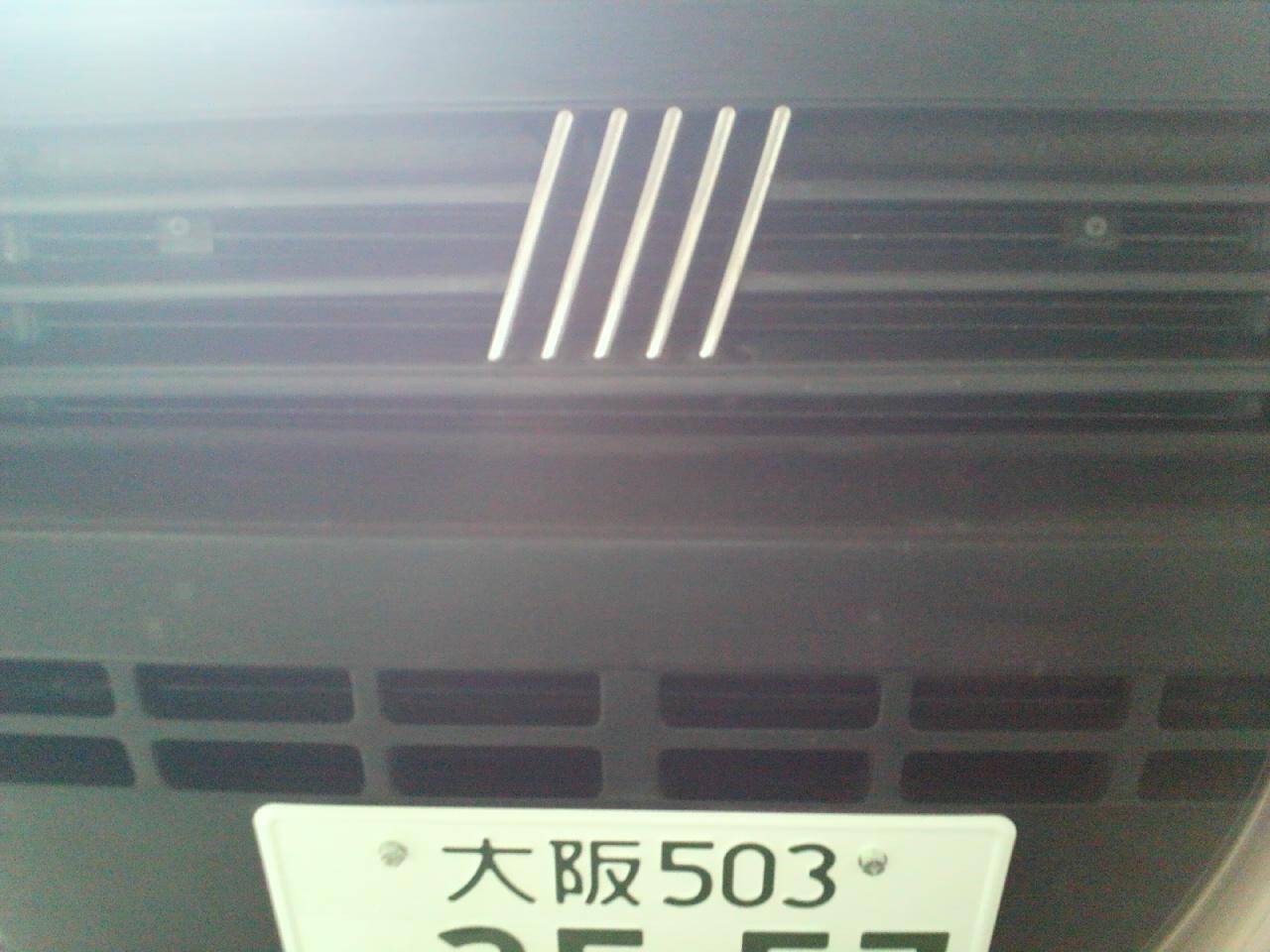 f0127610_15472321.jpg