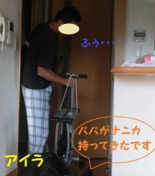 a0200311_10195930.jpg