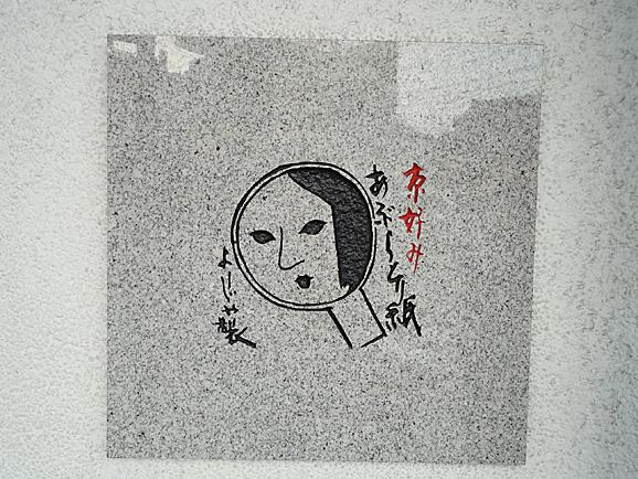 清水寺@京都_e0230011_177361.jpg