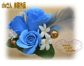 c0169414_2175029.jpg