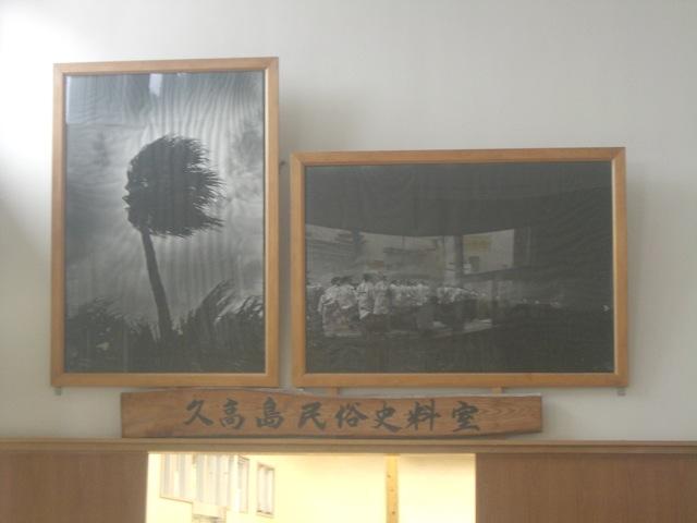 久高島より「祈りが神になった島」_b0181015_2230014.jpg