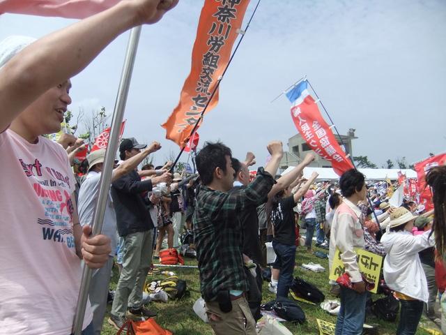 5月13日(日)沖縄闘争 その1_d0155415_0492219.jpg