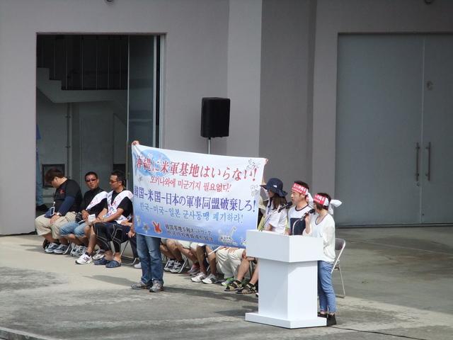 5月13日(日)沖縄闘争 その1_d0155415_0512337.jpg