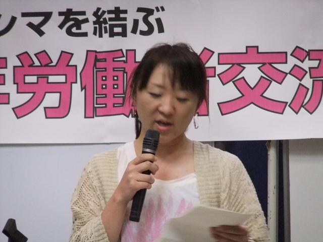 5月13日(日)沖縄闘争 その2_d0155415_1205388.jpg