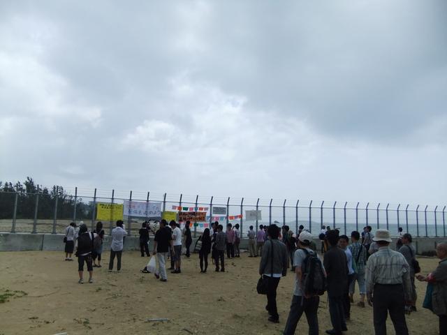 5月14日(月)沖縄闘争 その1_d0155415_15471229.jpg