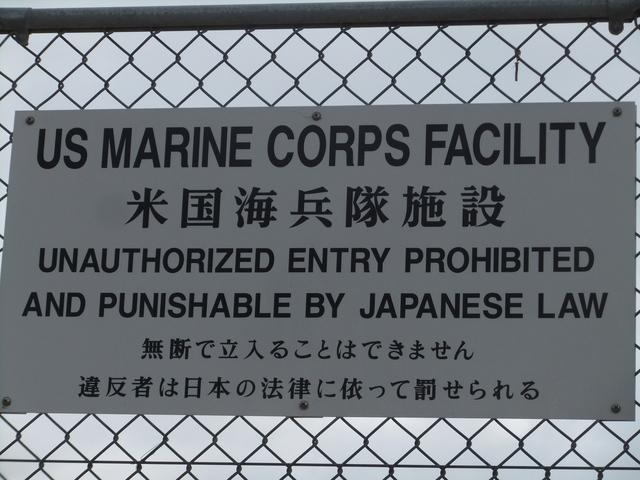 5月14日(月)沖縄闘争 その1_d0155415_15493181.jpg