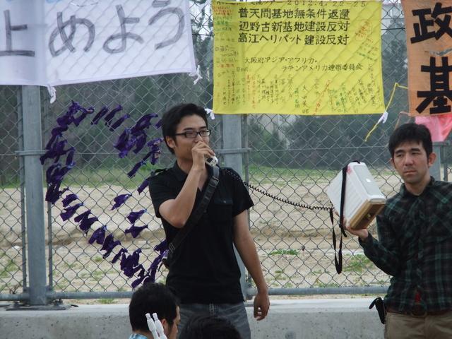 5月14日(月)沖縄闘争 その1_d0155415_15564685.jpg