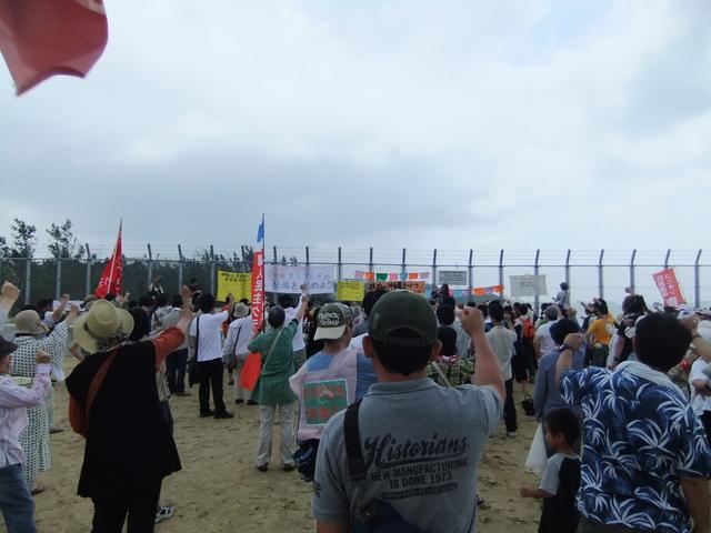 5月14日(月)沖縄闘争 その1_d0155415_1604782.jpg
