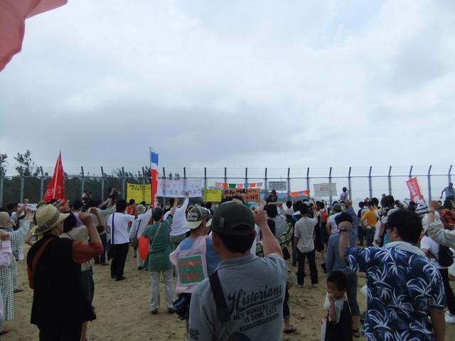5月14日(月)沖縄闘争 その1_d0155415_1613391.jpg