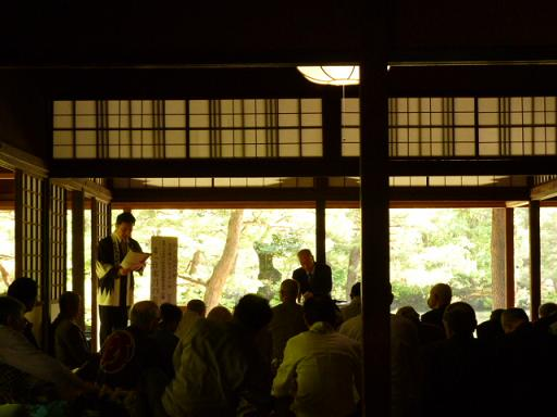 *日本刀の美*を学ぶ_e0135219_144981.jpg