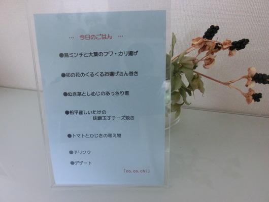 ママ友・・・♪_b0247223_1649175.jpg