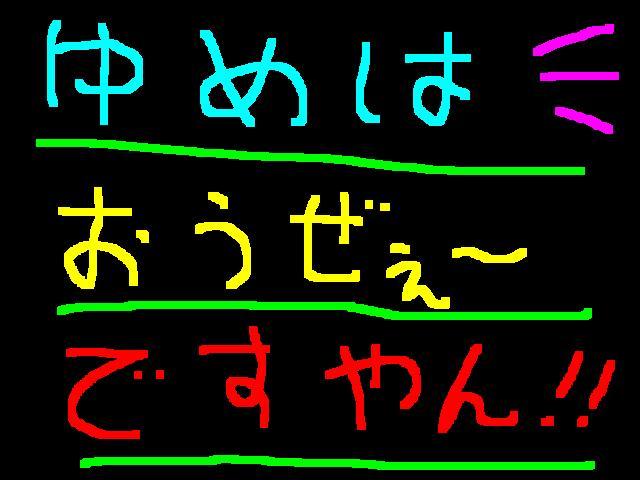 f0056935_20225861.jpg