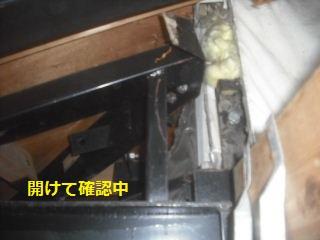 作業初日_f0031037_2111377.jpg