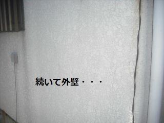 作業初日_f0031037_21123455.jpg