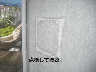 作業初日_f0031037_21125523.jpg