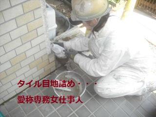 作業初日_f0031037_2113373.jpg