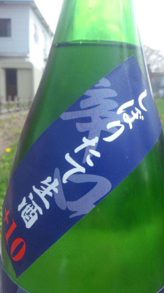 【日本酒】 秀鳳 特別純米 辛口生酒 美山錦 +10_e0173738_12205227.jpg