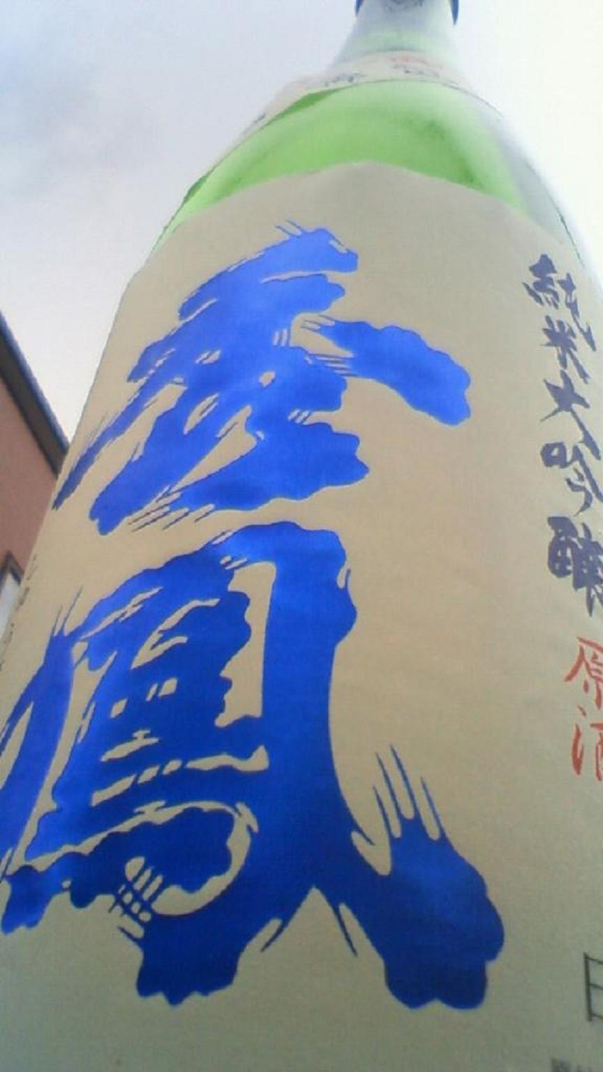 【日本酒】 秀鳳 特別純米 辛口生酒 美山錦 +10_e0173738_12212632.jpg