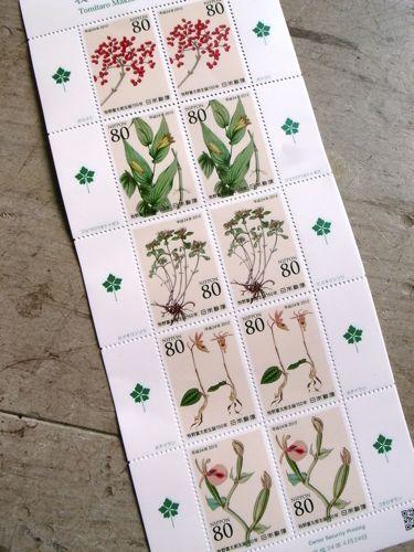 植物博士の切手_a0068339_14572881.jpg