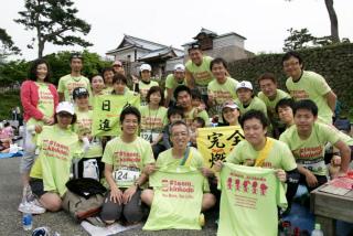 第11回「利家とまつ」金沢城リレーマラソン_a0210340_1862996.jpg