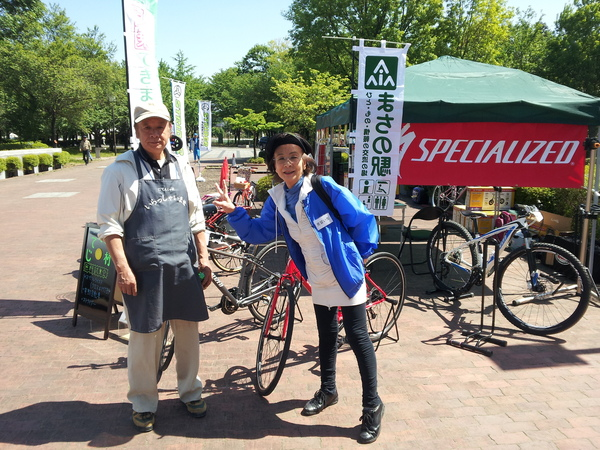 本庄総合公園春祭り!_a0259243_10313276.jpg