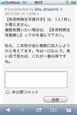 b0136045_1611655.jpg