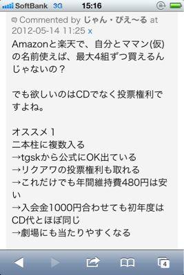 b0136045_1611774.jpg