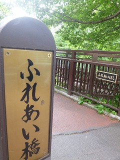 3 hours その2 再会の余韻_a0165160_9543432.jpg