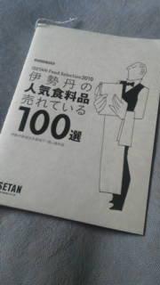 人気者☆_c0249163_1844150.jpg