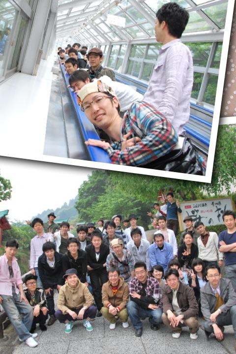 ウェストフィールド大阪オフィス社員旅行♫①_e0206865_123460.jpg