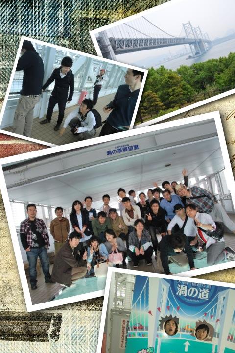 ウェストフィールド大阪オフィス社員旅行♫①_e0206865_164326.jpg